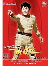 Makkal Tilaagam Mgr Hits Vol. - 1