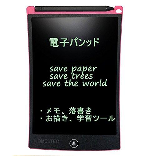 newyes-85-inch-tablet-de-escritura-lcd-tablero-de-dibujo-regalos-para-nios-oficina-escritura-pizarra
