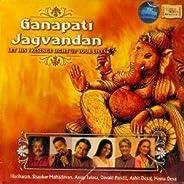 Ganapati Jagvandan