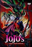 Jojo's Bizarre Adventure 1 [RC 1]