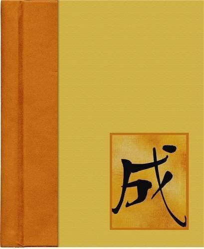 Zen Silk Journal
