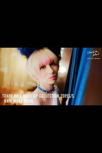 TOKYO HAIR MAKE UP COLLECTION 2015S/S - HAIR MAKE SHOW (Japanese Edition)