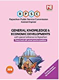 This book is useful for RPSC Assistant Engineer (A.E.) It covers the full Syllabus of RPSC Assistant Engineer Exam. The coverage of the syllabus is as of latest examination pattern. This book covers theoretical portion with solved practice questions ...