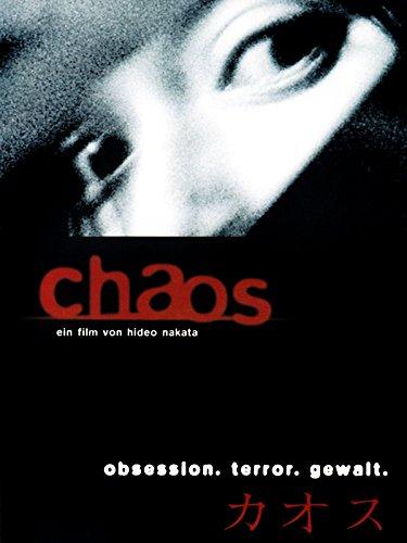 Chaos - Obsession. Terror. Gewalt.
