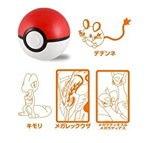 Pokemon X.Y Pokeball~Monster Ball Stamp XY~movie 18th Ver~Monster Ball C