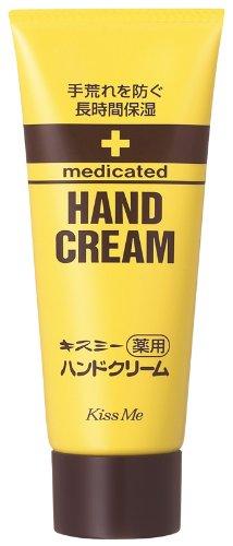 KISS ME Hand Cream 65g (japan import)