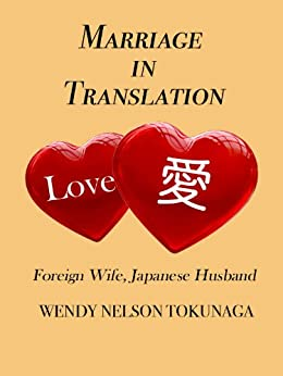 Marriage in Translation: Foreign Wife, Japanese Husband (English Edition) par [Tokunaga, Wendy Nelson]