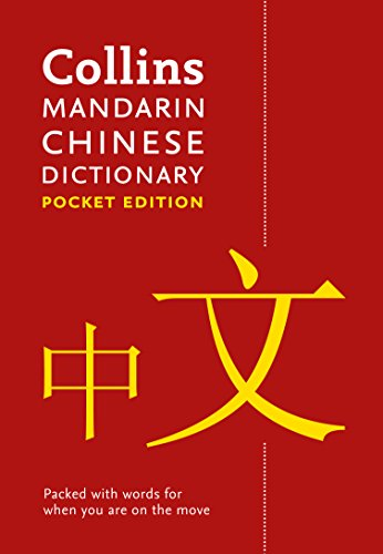 Collins Mandarin Chinese Dictionary Pocket Edition: 40,000 Words and Phrases in a Portable Format (Collins Dictionaries)