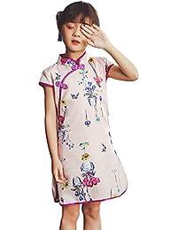 Vestido Floral de la Princesa del Partido de Cheongsam de Las Flores para niñas, Vestido