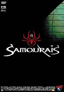 Samourais [Verleihversion]