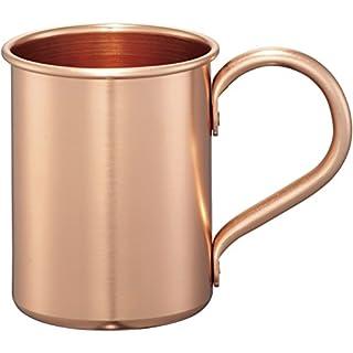 Avenue Moscow Mule Mug Gift Set (Pack of 2) (18.4 x 9 x 10.7 cm) (Copper)