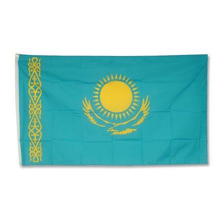 90 x 150 cm (Abschluss Garten Flag)
