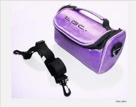 Nintendo DS Lite Purple Console Travel Bag Case