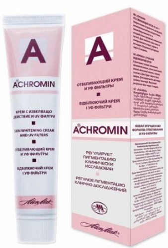 Achromin Skin - Whitening Cream For Dark Spots, Age Spots and Post-Pregnancy Brown Patches - 2x45ml (saver pack)
