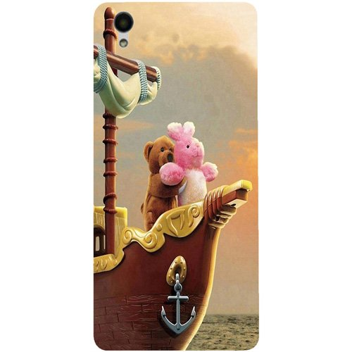 Casotec Funny Titanic Design 3D Hard Back Case Cover for Vivo Y51L