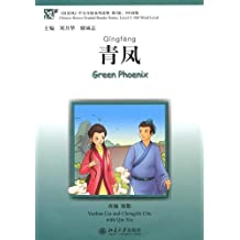 Green Phoenix (Level 2, 500 Word Level) + MP3-CD (Chinese Language Edition) (Chinese Breeze - Graded Reader Series)