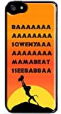 Lion King Theme Song iPhone 5s Case - Lion King iPhone 5 Case