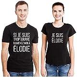 Si Je suis trop bourré ? Tshirt Noir Couple Duo Personnalisable