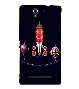 printtech Lord God Balaji South India Back Case Cover for Sony Xperia C3 Dual D2502