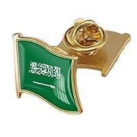دبوس بروش لطية الصدر بتصميم علم السعودية