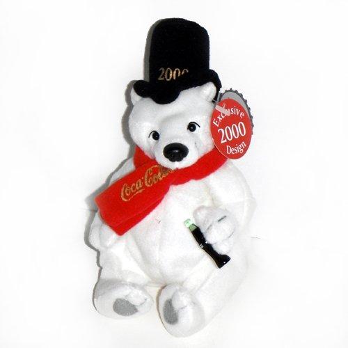 #0277 Coca Cola Polar Bear Exclusive 2000 Design Coke Bean Bag Plush 8