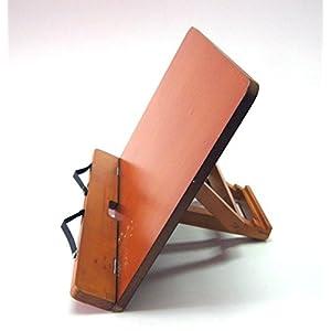Professional Bookrest Buchständer Leseständer: Buchständer aus Holz (Auflagefläche 34 x 22,5 x 4 cm)