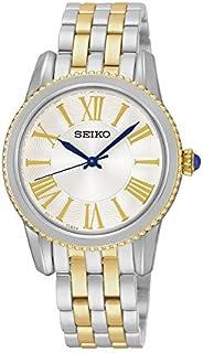 ساعة سيكو كوارتز ستانلس ستيل ملون للنساء SRZ438P