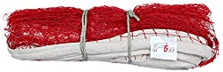 Gee Unisex Nylon Badminton Net Four Side Niwar tape, Red, Standard Size