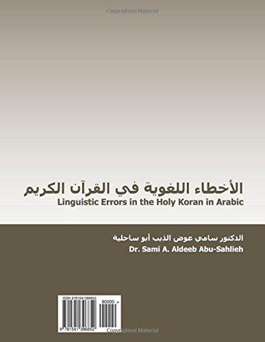 Al-Akhta' al-lughawiyyah fi al-Qur'an al-karim: Linguistic Errors in the Holy Koran