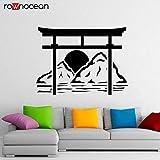 zhuziji Torii Japonais Épées Porte Sticker Mural Décalque de Vinyle Culture Japonaise Home Decor pour Le Salon Intérieur Montagne Mur67.2x50.4cm