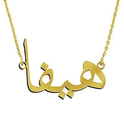 Collier Prénom avec Pendentif Arabe en Plaqué Or 18ct Argent 925 - Pendentif Prénom Arabe Personnalisable