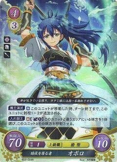 Fire Emblem 0 / Booster Pack 2nd / B02-024 R Che Uccide la Notte oscura Oboro