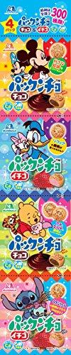 morinaga-pakkuncho-snack-pack-62gx15-pezzi