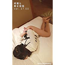 Beautiful woman picture book Volume thirty seven (Japanese Edition)