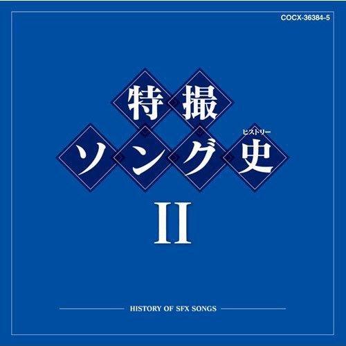 Tokusatsu Best History Vol.02