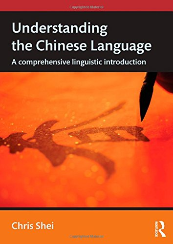 Understanding the Chinese Language: A Comprehensive Linguistic Introduction