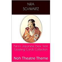 Nira's Japanese New Year Greeting Cards Collection: Noh Theatre Theme (English Edition)