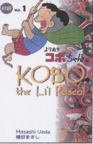 Kobo, the Li'l Rascal: Volume 1 (Kodansha bilingual comics) by Masashi Ueda (2001-09-02)