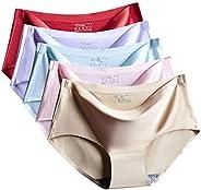 Seamless Ladies Lingerie Women's Underwear Lingerie Pan