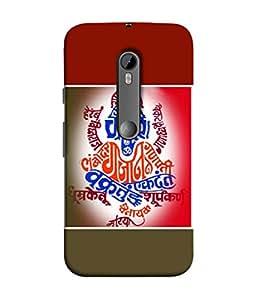 FUSON Designer Back Case Cover for Motorola Moto G3 :: Motorola Moto G (3rd Gen) :: Motorola Moto G3 Dual SIM (Hindu Elephant Head God Lord Ganesh)