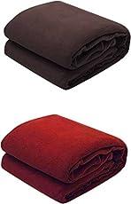 Goyal's Single Fleece Blanket Brown & Red Set of 2