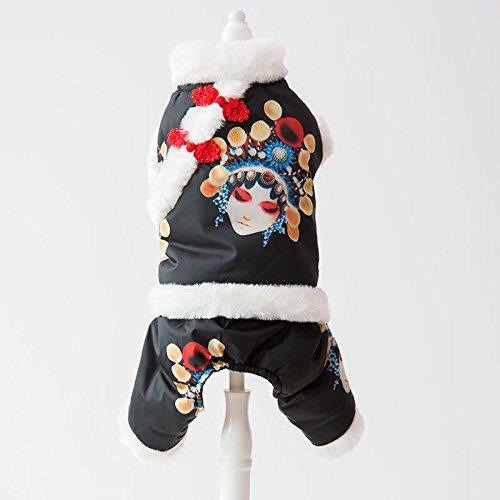 Facebook Kostüme (Aemember Facebook Haustier Hund Kleidung vier kleine Hunde warme Teddybär Kostüm verdickte Herbst und Winter Mantel, Facebook,)