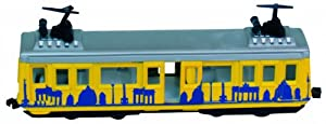 Desconocido Vagón para modelismo ferroviario