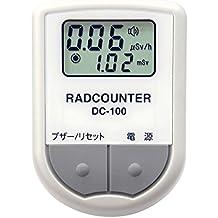 NISSEI Radiation detector RADCOUNTER DC-100 (japan import) (japan import)
