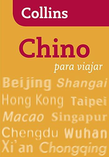 Chino para viajar (Para viajar) (Español - Chino)