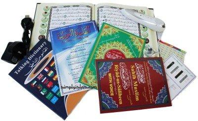 Digitaler Koran Pen Reader mit Tajweed Koran und 4 extra Bücher