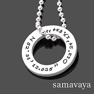 Kette mit Gravur GEO RING 925 Silberkette mit Koordinaten Herren Kette