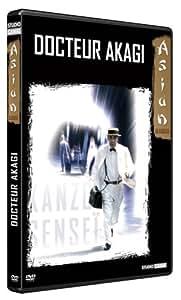 Dr Akagi (Kanzo Sensei) [DVD]