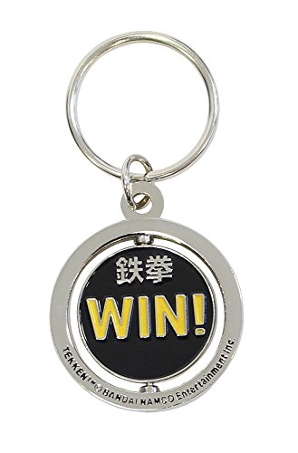 Official 'You Win' Tekken Keychain / Keyring