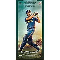 Ecommbuzz M.S. Dhoni: The Untold Story, movie DVD